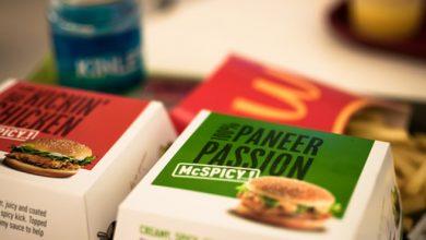Photo of McDonald's, offerte di lavoro per Addetti alla Ristorazione: come candidarsi