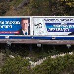 Israele, Elezioni 2015: sfida Netanyahu-Herzog