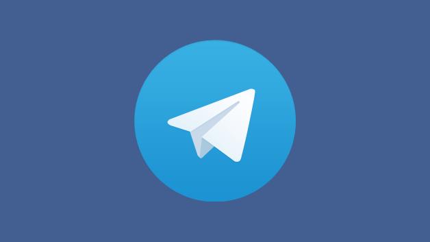 telegram-teaser