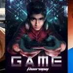 Favij al cinema con Game Therapy: trama e trailer del film