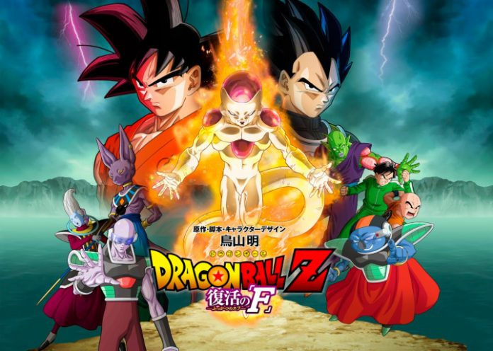 Dragon Ball Z: La resurrezione di