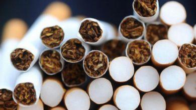 Photo of Aumento sigarette, 5 euro a pacchetto da domani: Ma è una bufala