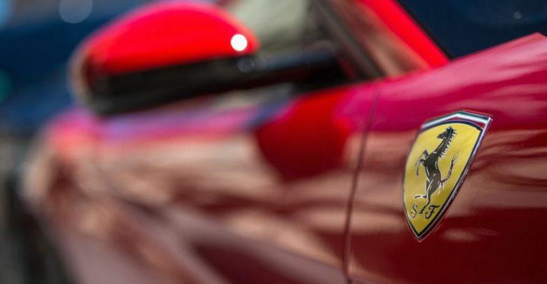 Il Logo Ferrari quotato alla Borsa di New York