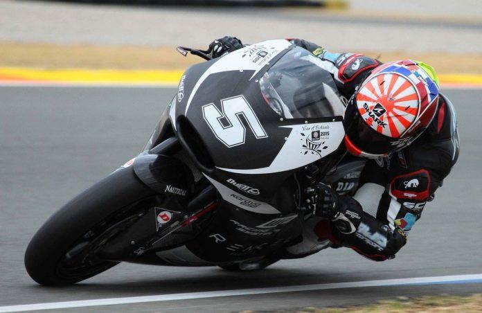 Moto 2, Johann Zarco è Campione del Mondo