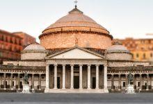 Photo of Lirica d'Estate in piazza Plebiscito a Napoli: Date e Programma