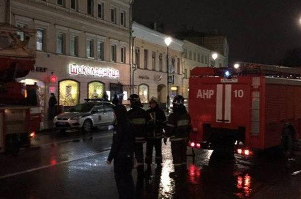 Bomba a Mosca, Allarme Terrorismo?