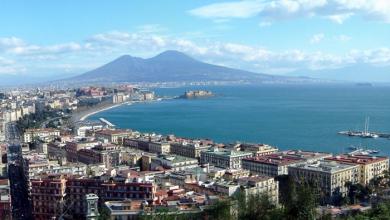 Photo of Offerte di Lavoro Napoli e Provincia