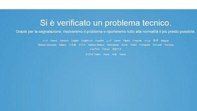 Photo of Twitter Non Funziona: è Down da Ore