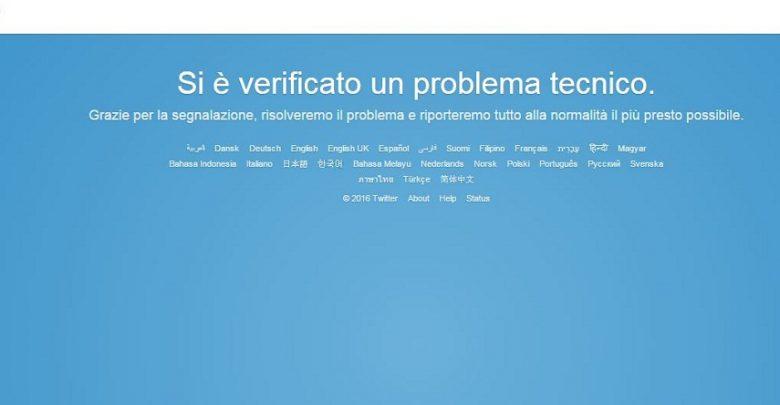 Twitter Non Funziona: è Down da Ore