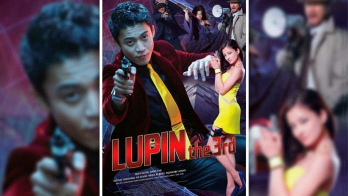 Lupin III: Video trailer italiano e Data d'uscita