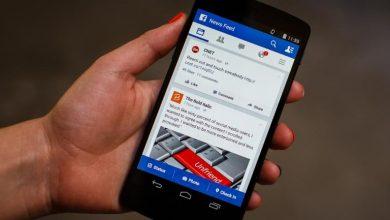 """Photo of Facebook a Pagamento: """"Scadenza domani. Tutto quello che avete postato diventa pubblico"""""""