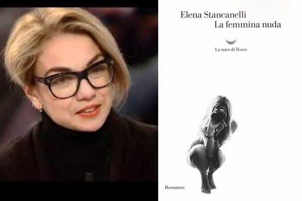 """Premio Strega 2016 """"La Femmina Nud"""" Elena Stancanelli: Trama Libro Finalista 1"""
