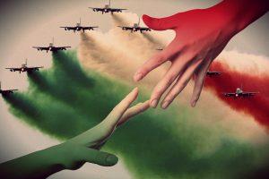 Festa della Repubblica 2016: Frasi, Video e Immagini per WhatsApp e Facebook 4