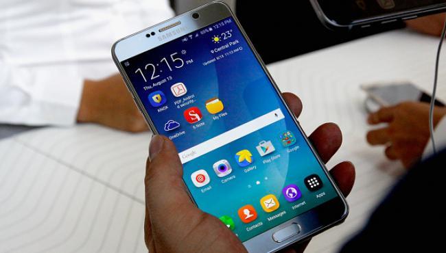 Galaxy Note 7 Caratteristiche: Scansione dell'iride per bloccarlo con lo sguardo