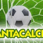 Fantacalcio 2016-2017, Consigli per l'asta: Nomi Low Cost