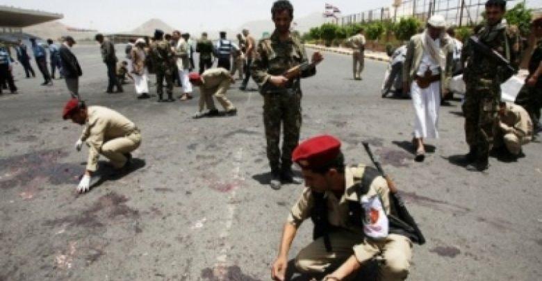 Attentato Suicida dell'Isis in Yemen, almeno 45 morti
