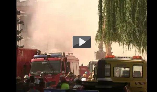 Terremoto Amatrice, oggi nuova Scossa: Video