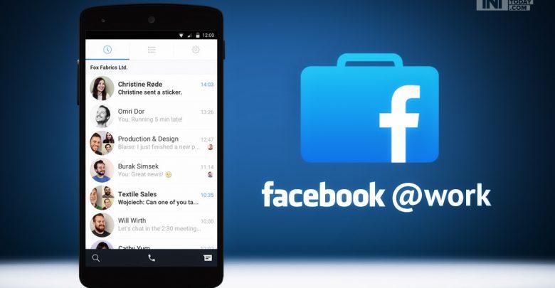 Facebook at Work: come funziona la piattaforma social per l'ufficio