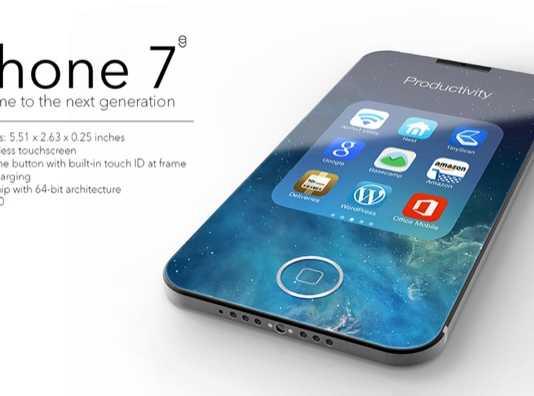 iPhone 7 Apple Presentazione: Prezzo e Caratteristiche