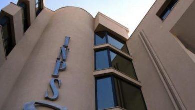 APE, Novità: pensione anticipata per lavori usuranti