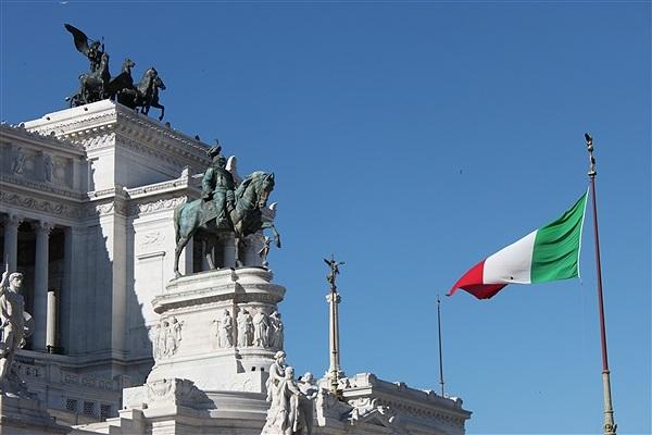Province Più Pericolose d'Italia: ecco la Classifica
