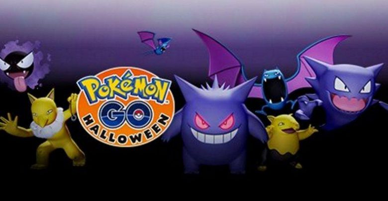 Pokèmon GO Halloween, dal 26 ottobre il nuovo aggiornamento: quali sono le novità?