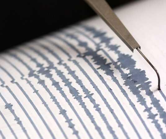 Lista terremoti ingv newsly for Ingv lista terremoti di oggi