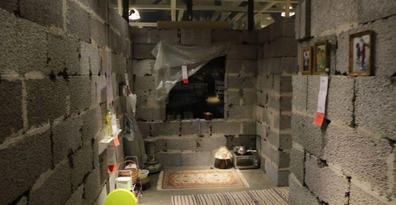 Ikea, riprodotta una casa siriana per la campagna Crowdfunding della Croce Rossa