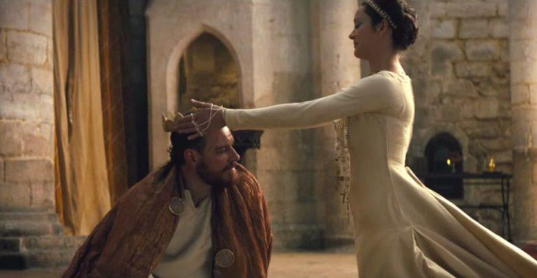 """Lady Macbeth"" al Torino Film Festival 2016: Recensione"