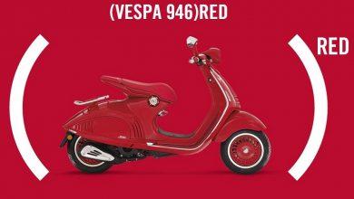 Vespa Red, online il sito web della nuova Vespa 2017