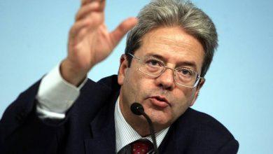 Governo Gentiloni: Video Giuramento Ministri