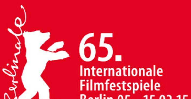 Berlino Film Festival 2017: Primi Film in concorso
