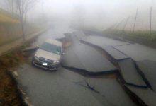 Strada crollata a Girifalco per maltempo oggi 23 gennaio 2017 (Foto)