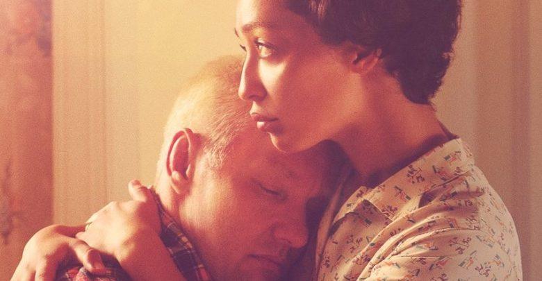 """Loving"" di Jeff Nichols: Trama e Recensione"