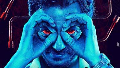 """""""Raman Raghav 2.0"""" su Netflix: Uscita e Trama"""