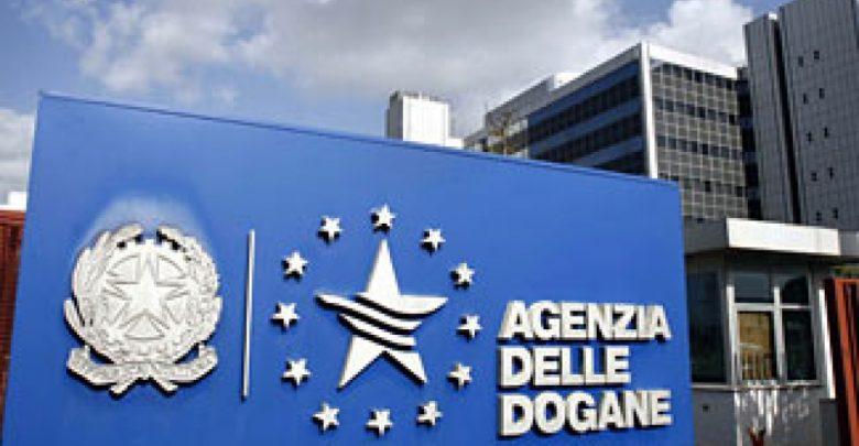 Agenzie delle Entrate e dei Monopoli: Biglietti vincenti Lotteria Italia 2017
