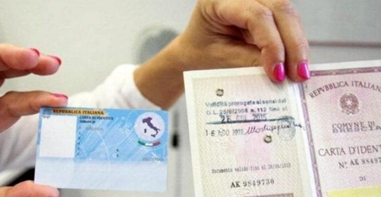 Carta d'identità elettronica: Come richiederla e Prezzo