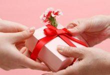 San Valentino 2017, regali per il fidanzato