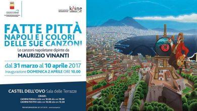Photo of Fatte pittà, Napoli e i colori delle sue canzoni: Mostra di Vinanti, Info e Date