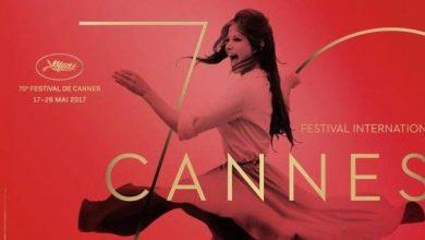 Claudia Cardinale, Cannes 2017: è lei il volto del manifesto
