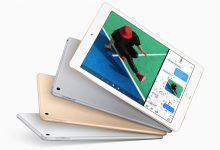 Nuovo iPad 2017: Uscita, Prezzo e Caratteristiche