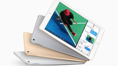 Photo of Nuovo iPad 2017: Uscita, Prezzo e Caratteristiche