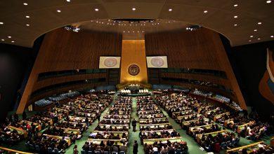 Photo of ONU, il Trattato sulle Armi Atomiche a New York: via alla discussione
