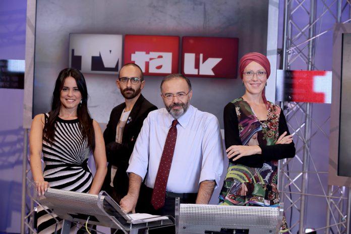 Tv Talk 4 marzo 2017: ospiti e anticipazioni