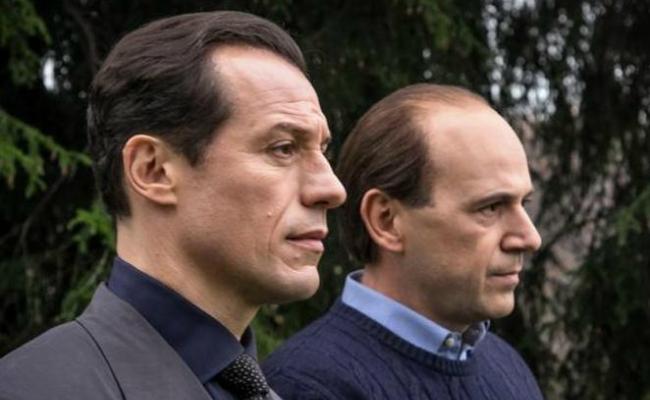 """""""1993"""" Serie Tv: Data Uscita, Anticipazioni e Cast 2"""
