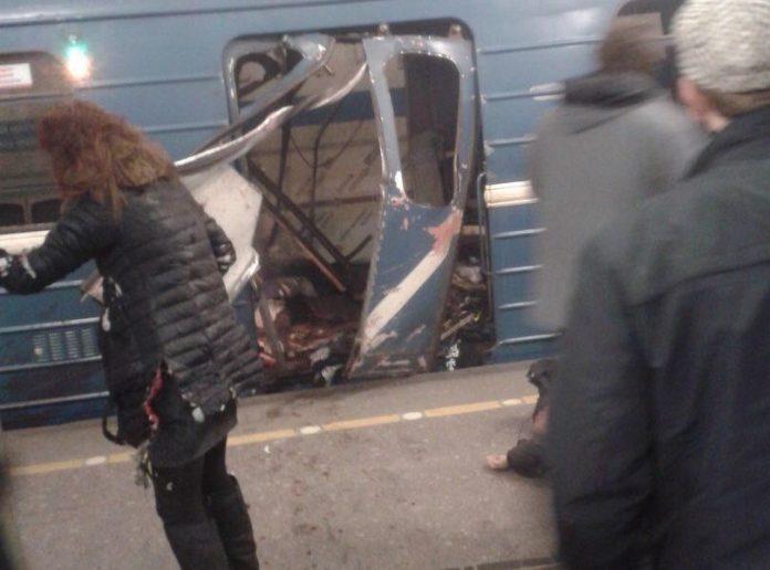 San Pietroburgo, Attentato Metropolitana: Foto Attentatore 1