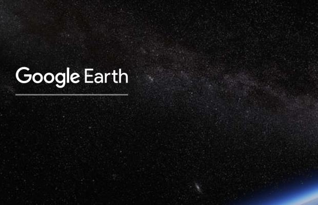 Google Earth aggiornamento 2017