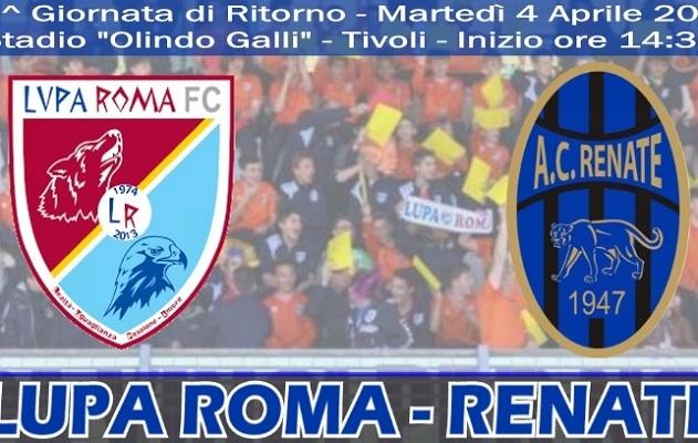 Lupa Roma-Renate 0-0: Cronaca e Tabellino