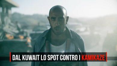 Photo of Spot Compagnia Telefonica Araba contro il Terrorismo (Video)