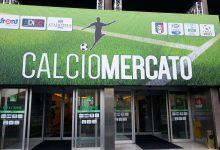Calciomercato Serie A 2017